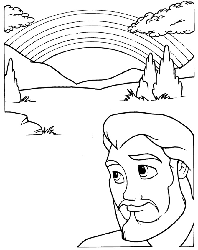 noahs ark on mt ararat coloring page